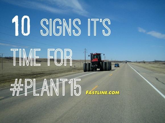 plant15_blog